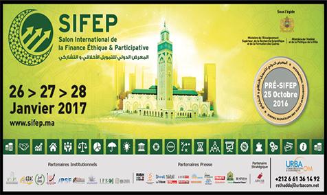 Le pré-Sifep est une rencontre organisée par URBACOM en partenariat avec ABWAB Consultants le 25 Octobre 2016 à Casablanca. Elle constitue une avant-première du...